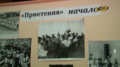 Photo of Олимпиада-80: объединяет прошлое
