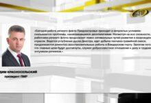 Photo of Семь футов под килем!