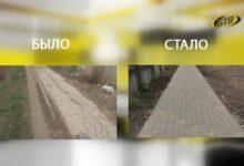 Photo of Дорогу – пешеходам