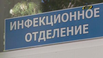 Photo of Готовность номер один