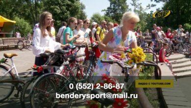 Photo of Леди на велосипеде