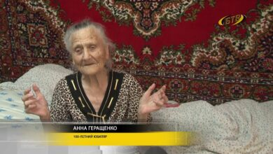 Photo of За плечами целый век