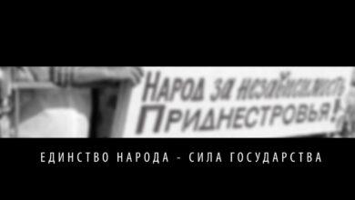 Photo of ЕДИНСТВО НАРОДА – СИЛА ГОСУДАРСТВА