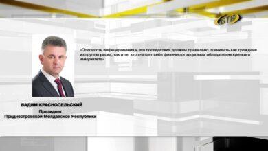 Photo of Ковид-новости