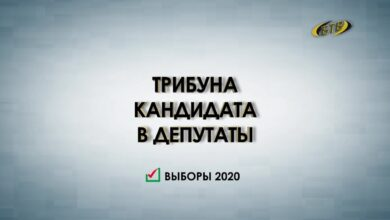 Photo of Навстречу выборам