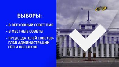 Photo of Выборы–2020: старт дан