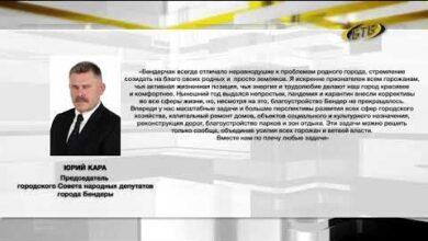 Photo of День города – день гордости