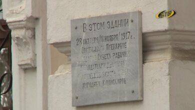 Photo of Дома с историей