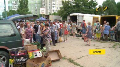Photo of Ярмарка пройдет на Ленинском