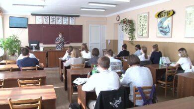 Photo of Призвание – учитель
