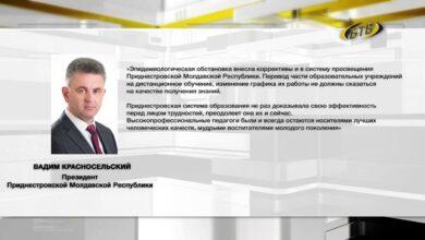 Photo of Профессия – учитель