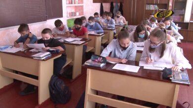 Photo of Организация онлайн-обучения на контроле
