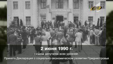 Photo of Право выбора