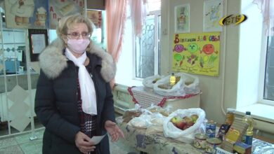 Photo of С заботой о детях