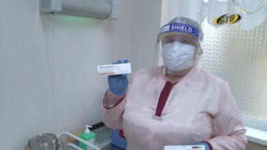 Photo of Вакцина против гриппа