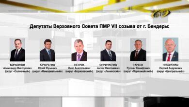 Photo of Выбор сделан