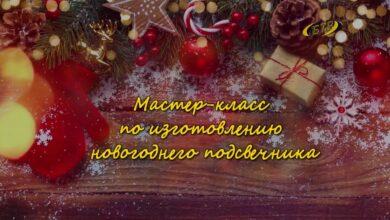 Photo of Новогодняя идея