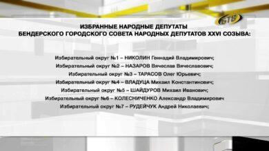 Photo of Новый отсчет