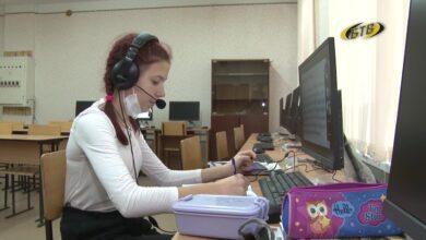Photo of Школа онлайн