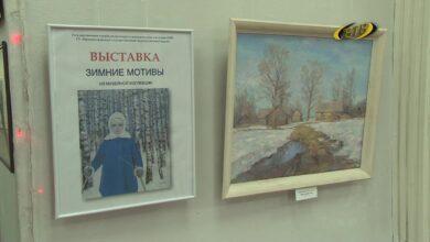 Photo of Зима на полотнах художников