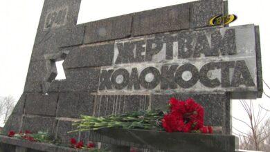 Photo of Память поколений