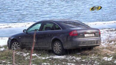 Photo of С меткой «происшествия»