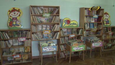 Photo of Будущее библиотек
