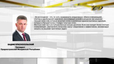 Photo of Ассоциация местных советов