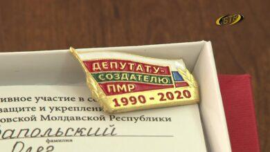 Photo of За особые заслуги перед республикой