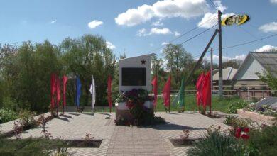 Photo of Дань памяти героям Победы