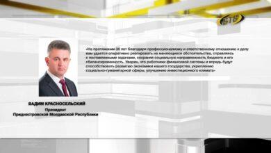 Photo of Залог стабильности