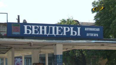 Photo of С ветерком – в российскую столицу