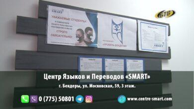 Photo of Центр языков и переводов