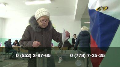 Photo of Голосуем вместе с Россией