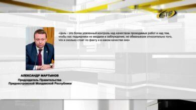Photo of Новости Правительства