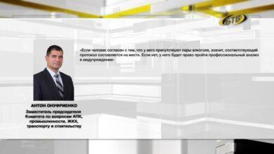 Photo of Обзор законопроектов