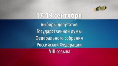 Photo of Приднестровцы выбирают будущее России