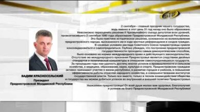 Photo of С праздником, республика!