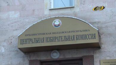 Photo of Выборы Президента