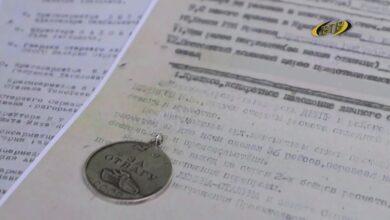 Photo of История медали — история страны