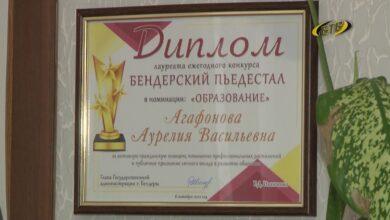 Photo of Победитель в номинации «Образование»