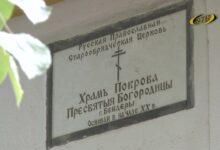 Photo of Под покровом осени